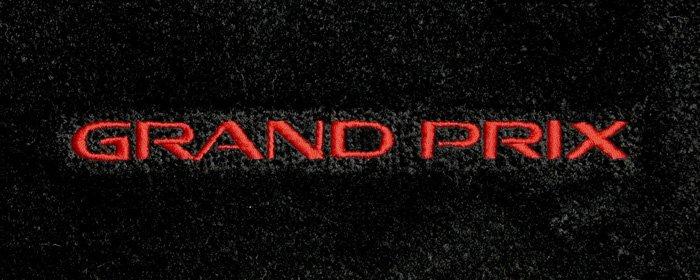 848020 Grand Prix 2004